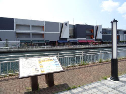 イオンモール神戸南店10.JPG