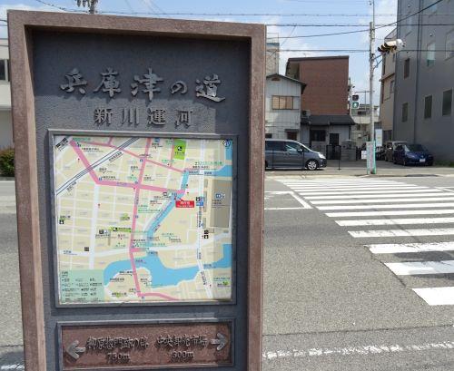 イオンモール神戸南店18.JPG