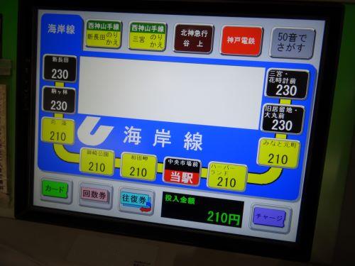 イオンモール神戸南店35.JPG