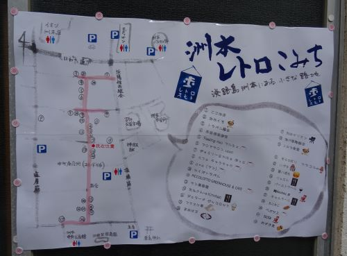レトロこみち19.JPG