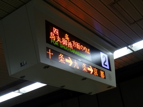 京都29.JPG