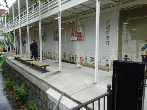 京都42.JPG