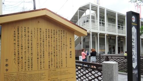 京都44.JPG