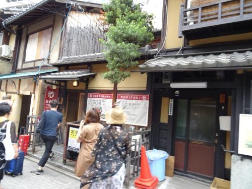 京都48.JPG