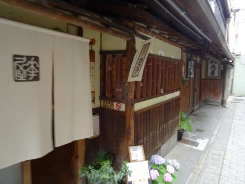 京都52.JPG