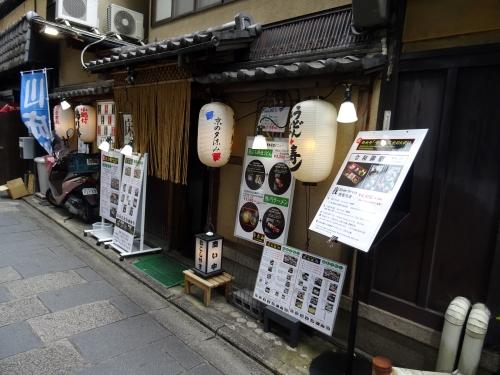 京都57.JPG