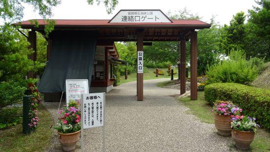 国営明石海峡公園2.JPG