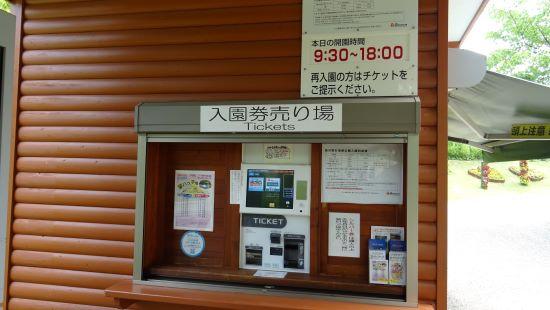 国営明石海峡公園3.JPG