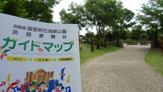 国営明石海峡公園4.JPG
