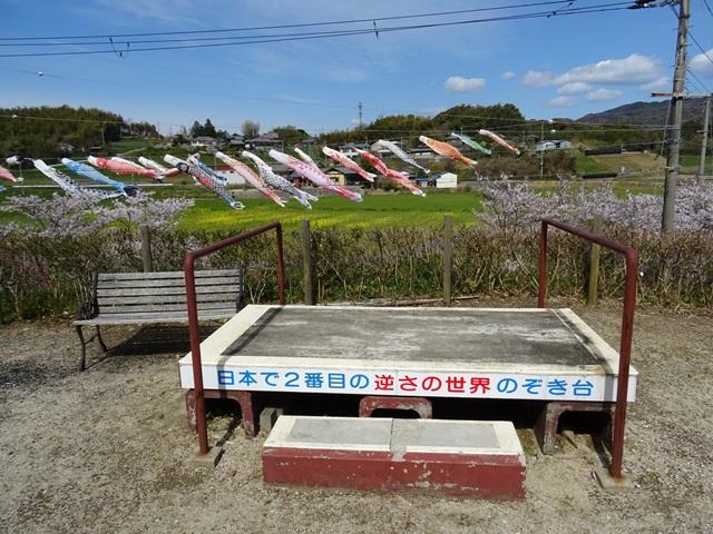堺バス停28.jpg