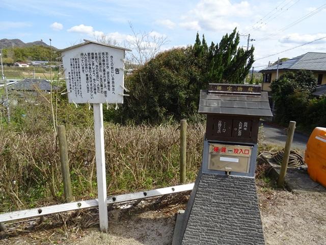 堺バス停29.jpg