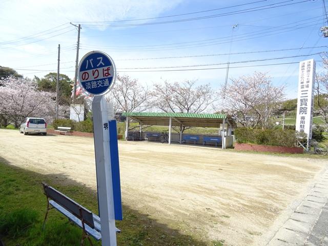 堺バス停6.jpg