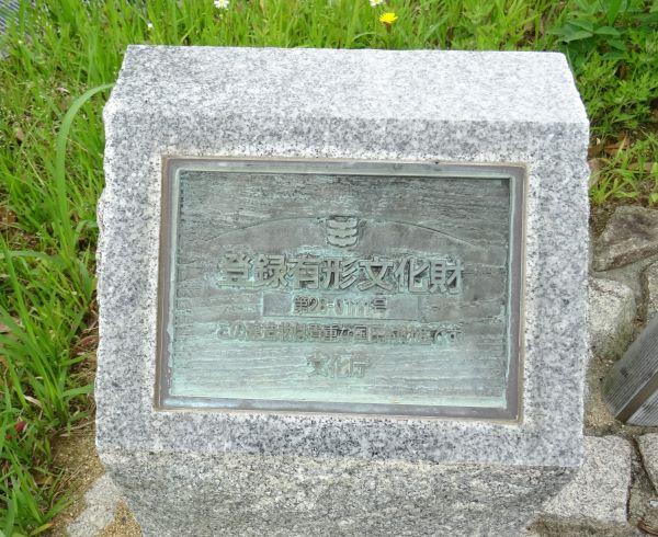 塩屋橋7.JPG