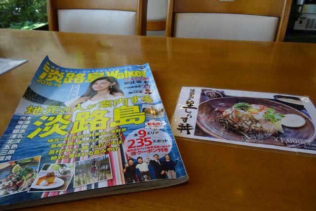 大衆食堂お多福6.JPG