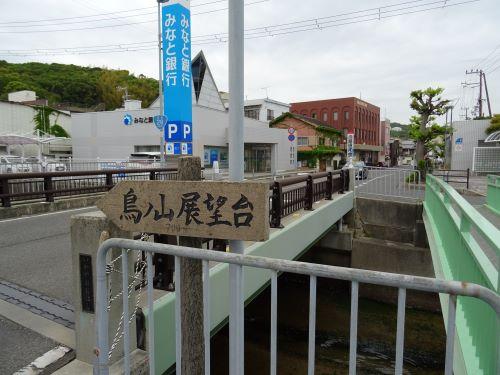 岩屋商店街35.JPG