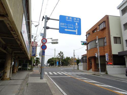 岩屋商店街41.JPG