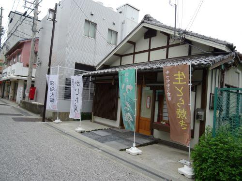 岩屋商店街5.JPG