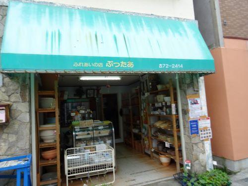 岩屋商店街6.JPG