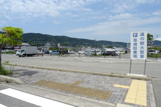 東浦バスターミナル14.JPG