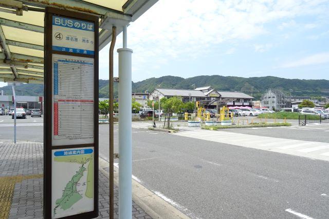 東浦バスターミナル17.JPG