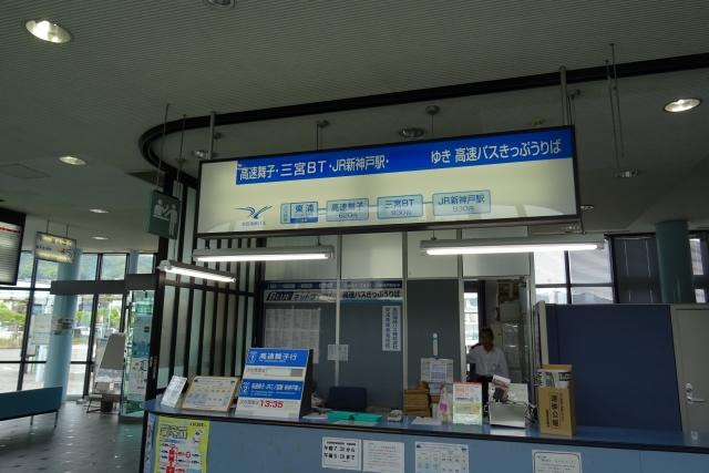 東浦バスターミナル9.JPG