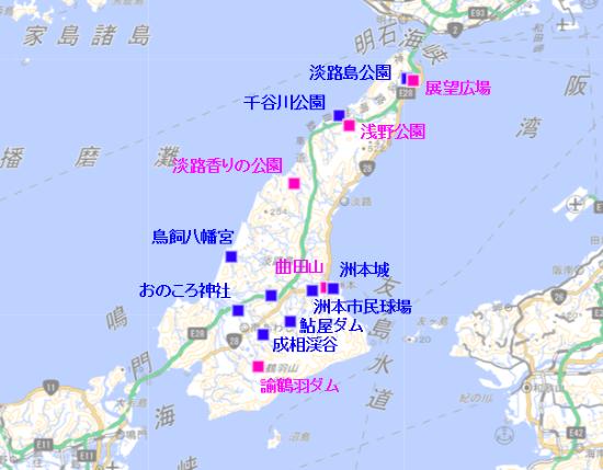 桜の名所.png