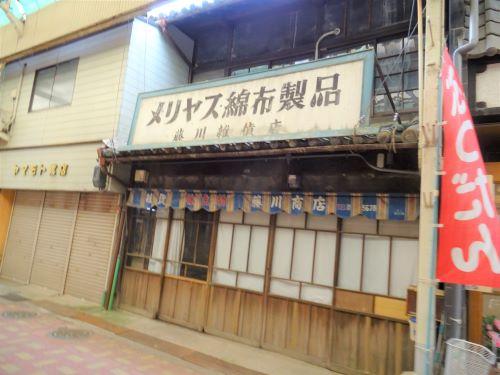 洲本アーケード街12.JPG