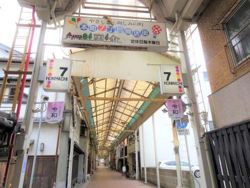 洲本アーケード街9.JPG