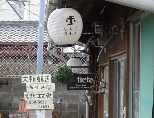 洲本レトロこみち12.JPG