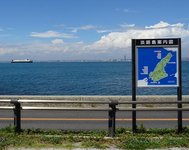 緑の道しるべ江崎公園6.jpg