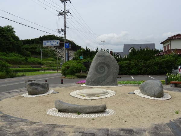 緑の道しるべ郡家公園8.JPG