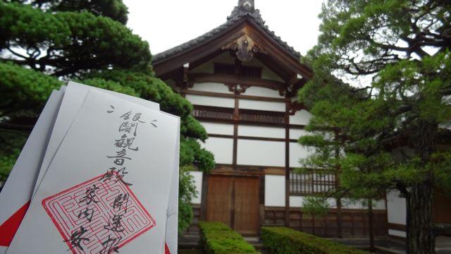 銀閣寺12.JPG