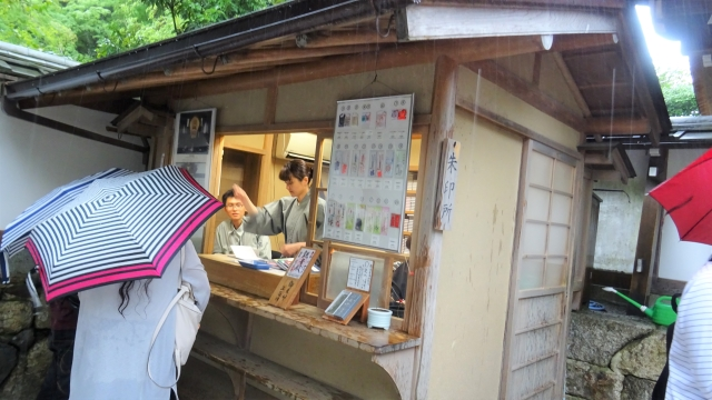 銀閣寺21.JPG